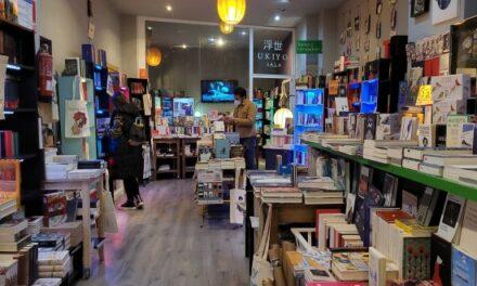 La librería La Puerta de Tannhäuser de Plasencia (Cáceres), Premio Librería Cultural 2020