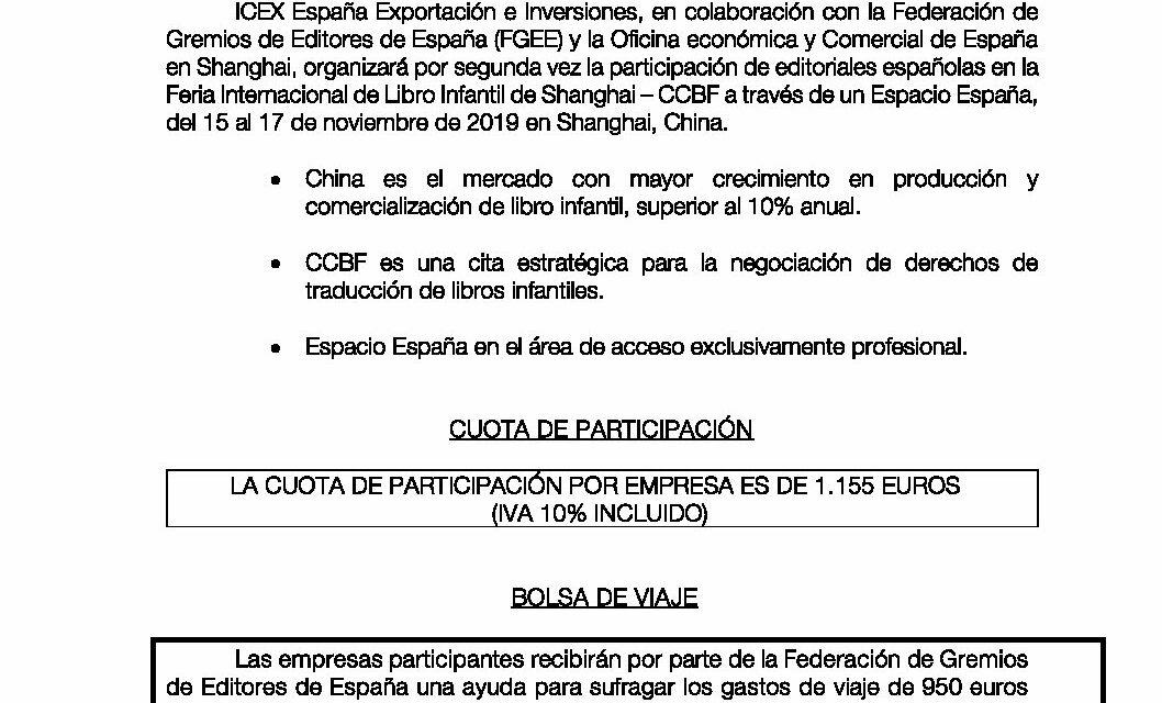 CIRCULAR Nº 23/19: FERIA INTERNACIONAL DEL LIBRO INFANTIL DE SHANGHAI 2019