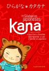 Kana, otro libro curioso