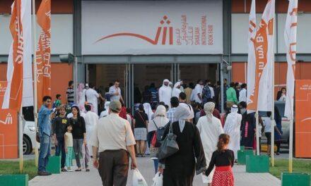 España será país invitado de honor en la Feria del Libro de Sharjah 2021