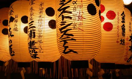 Japón en cinco títulos
