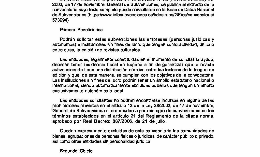 CIRCULAR Nº 39/21: CONVOCATORIAS DE AYUDAS DEL MINISTERIO DE CULTURA 2021